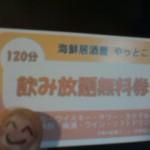 130112_1429~01.jpg