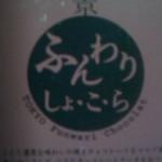 130829_0018~01.jpg