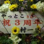 131013_1606~01.jpg
